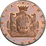 Сузунский монетный двор