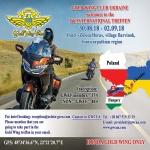 9 международный мотофестиваль Голд Винг клуба Украины