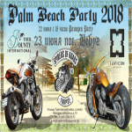 PalmBeachParty 2018