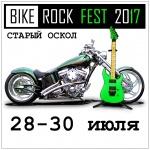 Bike Rock Fest 2017