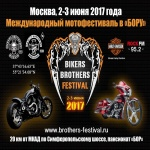 Bikers Brothers Festival 2017