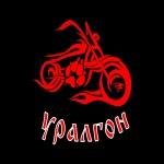 Уралгон|мотогоноки на оппозитах