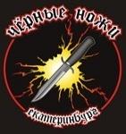 15-летие Мотоклуба «Черные ножи»