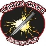 День рождения мотоклуба «Чёрные ножи»