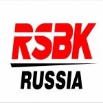 Первый этап RSBK — 2017 в Нижнем Новгороде 20 мая
