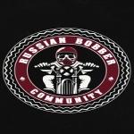 Встреча Russian Bobber Community
