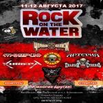 Фестиваль Rock on the water