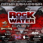 Rock on the water 2018