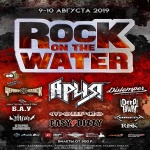 Rock on the water 2019