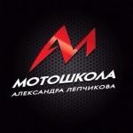 Поездка для новичков Москва-Ярославль-Москва