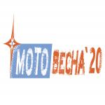 10я выставка техники для активного отдыха «Мотовесна––2020»