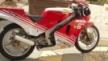 Honda NSR250 1987 - Старичок