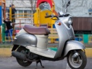 Yamaha Vino Classic 50 2000 - скутер