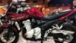 Suzuki GSF1250 Bandit 2007 - Red
