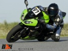 Kawasaki ZX-6R 2011 - Зелёнка