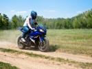 Yamaha YZF-R6 2008 - Мотоцикл