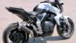 Honda CB1000R 2009 - Сибишка