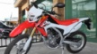 Honda CRF250L 2012 - Циля