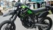 Kawasaki D-Tracker 250 2012 - Трахер