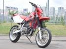 Honda XR650R 2001 - иксер