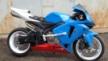 Honda CBR600RR 2006 - Пластмасса