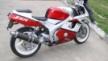 Yamaha FZR400RR 1993 - физер