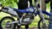 Yamaha TT600RE 2001 - ТТРка