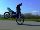 Yamaha WR250 2005 - Эндура