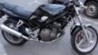 Suzuki GSF250 Bandit 1996 - Бандюк