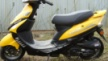 Racer Meteor 2012 - Дырчик