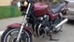 Honda CB750F2 1999 - Вишневый