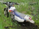 Yamaha TT250R 1994 - Мотоцикл