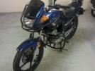 Yamaha YBR125 2012 - blue arrow