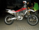 Husqvarna TE 511 2007 - Хаска