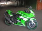 Kawasaki 250R Ninja 2012 - Кавушка