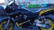 Yamaha XJR1200 1998 - мапэд