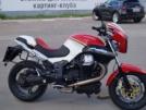 Moto Guzzi 1200 Sport Corsa 2012 - !!!