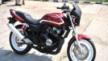 Honda CB400 Super Four 2001 - Сибишечка