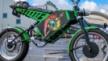Full Custom Exclusive 2017 - ESTO