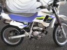 Honda XL250 1994 - Гриша