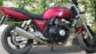 Honda CB400 Super Four 1999 - учитель