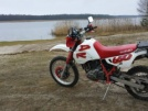 Suzuki DR650 1995 - ДыР