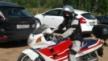 Honda CBR1000F 1991 - Хондочка