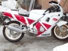 Yamaha FZR250R 1991 - Yamaha