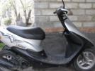 Honda Dio 1997 - ДиоЧка