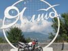 Honda CB1300 Super Four 2003 - мотоцикл
