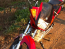 Yamaha YBR125 2011 - Лисий хвост