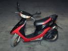 Honda Dio 2005 - ZX 35