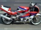 Honda CBR400RR 1994 - сибер