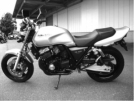 Honda CB400 Super Four 1997 - пока никак